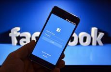 فيس بوك فيسبوك.jpg