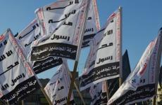 حركة المجاهدين الفلسطينية.JPG