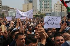 مسيرة احتجاجية لتفريغات 2005