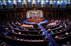 الكونغرس.jpg