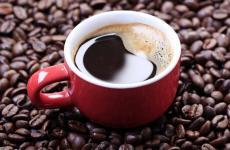 فنجان قهوة.jpeg
