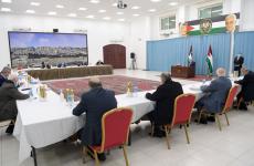 اجتماع اللجنة التنفيذية لمنظمة التحرير.jpg