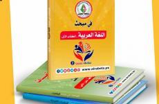 حملة نجاحك بهمنا 2