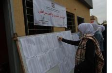 الانتخابات الفلسطينية - مرحلة الطعون.jpg