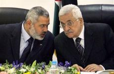 محمود عباس واسماعيل هنية.jpg