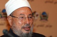 الشيخ يوسف القرضاوي.jpg