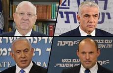قادة الاحتلال
