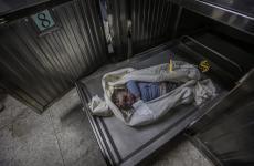 العدوان على غزة (31).jpeg