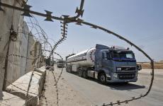 ادخال الوقود لغزة.jpg