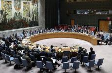 مجلس الأمن.jpg