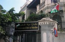 سفارة دولة فلطسين في مصر.jpg