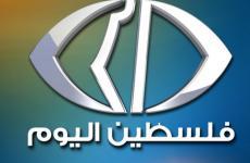 قناة فلسطين اليوم.jpg
