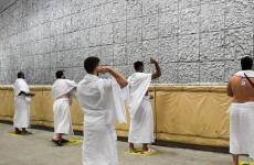 حجاج بيت الله الحرام.jpg