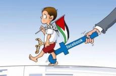محاربة المحتوى الفلسطيني.jpg