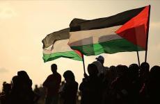 أعلام فلسطين.jpg