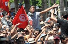 تظاهرات في تونس.jpg