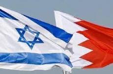 البحرين واسرائيل.jpg