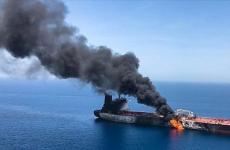 سفينة إسرائيلية في بحر عمان.jpg