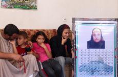عائلة الأسيرة نسرين أبو كميل