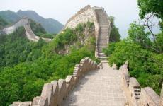 سور الصين العظيم.jpg