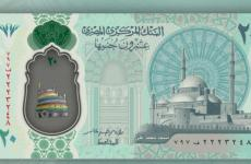 143-161720-new-egyptian-currency-2021-know-plastic-coins_700x400.jpg