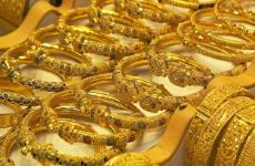 الذهب.jpg.crdownload