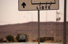 حدود تونس مع ليبيا.jpg