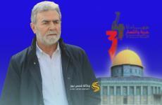 زياد النخالة الأمين العام لحركة الجهاد الاسلامي