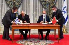 تطبيع المغرب وإسرائيل.jpg
