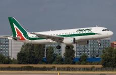 شركة طيران ايطالي.jpg