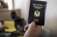جواز سفر.jpg