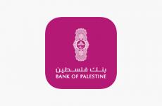 بنك فلسطين.png