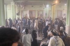 مسجد افغانستان.png