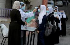 الثانوية العامة في غـزة.jpg