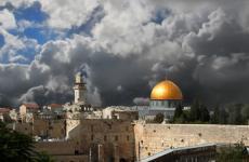 الطقس القدس
