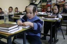 طلبة إسرائيليين