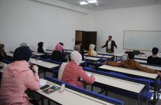 دورة جامعة الإسراء