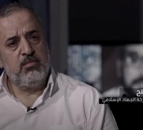 د. محمد شلح القيادي في حركة الجهاد الاسلامي