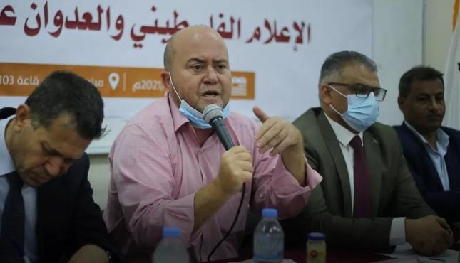 ندوة إعلامية في جامعة الاقصى حول الاعلام والعدوان الإسرائيلي على غزة (30125962) .jpg