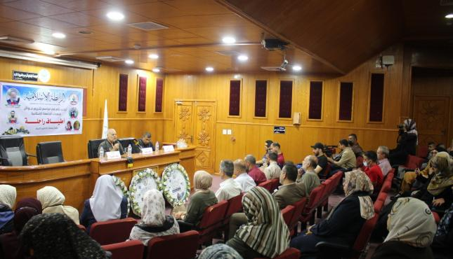 حفل تأبين تنظمه الرابطة الإسلامية لشهداء الجامعة الإسلامية بغزة (1) .jpg