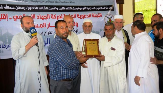 افتتاح مسجد خليل الرحمن بحي الزيتون (29405071) .jpeg