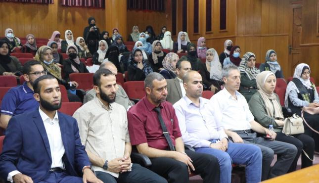حفل تأبين تنظمه الرابطة الإسلامية لشهداء الجامعة الإسلامية بغزة (29732753) .jpg