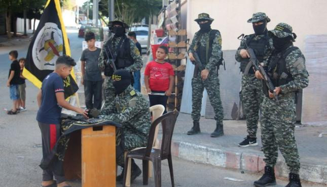 التسجيل لمخسمات سيف القدس  حركة الجهاد (29470606) .jpg