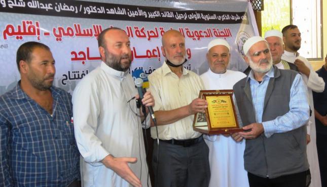 افتتاح مسجد خليل الرحمن بحي الزيتون (1).jpeg