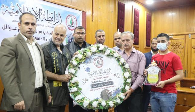 حفل تأبين تنظمه الرابطة الإسلامية لشهداء الجامعة الإسلامية بغزة (29732747) .jpg