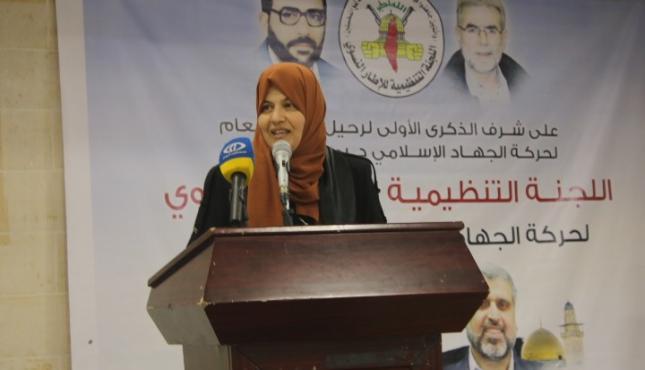 الدكتورة اسمهان عبدالعال خلال حفل الراحل شلح.jpg