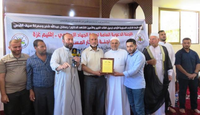 افتتاح مسجد خليل الرحمن بحي الزيتون (29405074) .jpeg