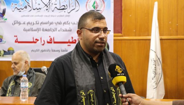 سامي البسيوني الموجه العام للرابطة الإسلامية.jpg