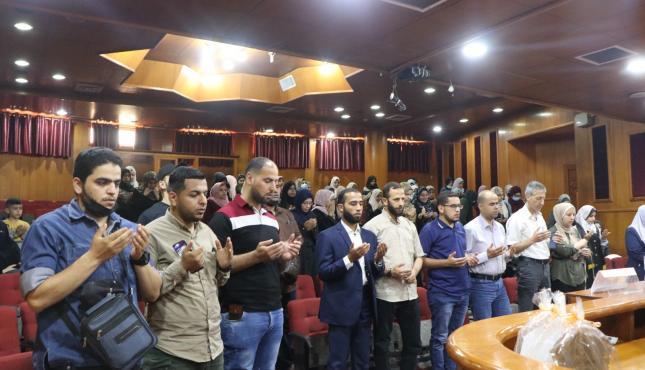 حفل تأبين تنظمه الرابطة الإسلامية لشهداء الجامعة الإسلامية بغزة (29732750) .jpg
