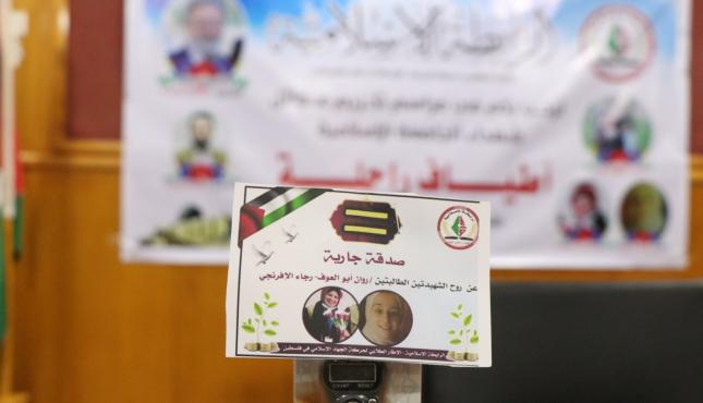 حفل تأبين تنظمه الرابطة الإسلامية لشهداء الجامعة الإسلامية بغزة (29732749) .jpg